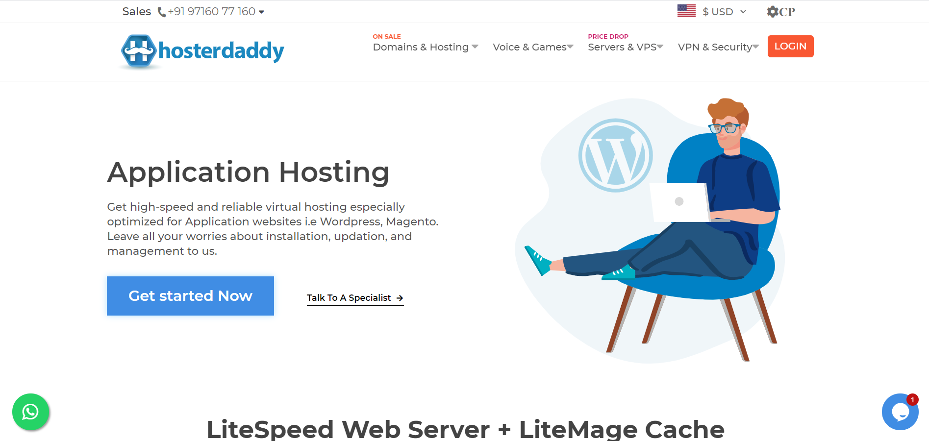 HosterDaddy Managed Magento Hosting Plus Plan for 20 days